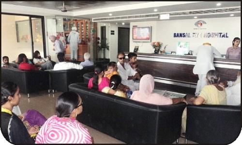 Eye Hospital Reception